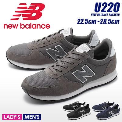 6882dd2a4720d NEW BALANCE ニューバランス ランニングシューズ U220 メンズ レディース 靴 ...