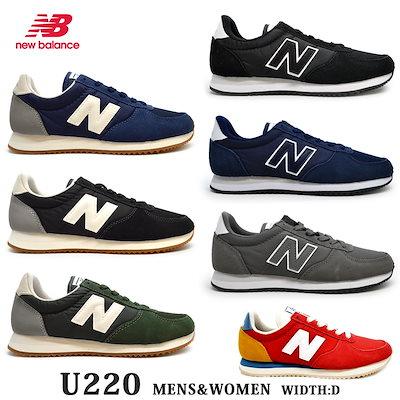 ac8a262f4111d 【new balance/ニューバランス】new balance ニューバランス U220 HA HB HD FI FJ FK