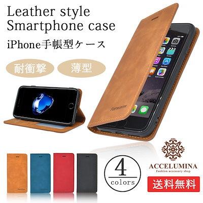 849550ceec ネコポス送料無料 iPhone iPhoneXS ケース 手帳型 iPhoneX ケース シンプル iPhone XS X XS Max ...