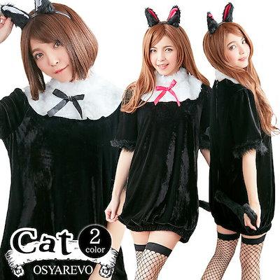 60a4f19bd6a ハロウィン 仮装 黒猫 コスプレ ハロウィン コスプレ ネコ 猫 コスプレ衣装 コスチューム 衣装 かわいい アニマル ゴスロリ