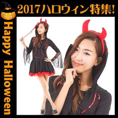 58951de713bd7c ハロウィン 小悪魔 コスプレ イベント 衣装 魔女 デビル ハロウィン セクシー ハロウィーンコスプレ コスチューム レディース フリーサイズ 仮装