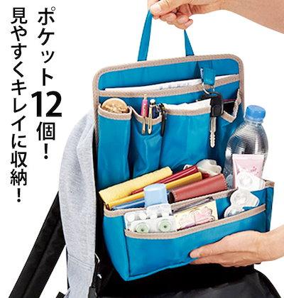47a75e594cde バッグインバッグ リュックインバック リュック リュックサック インナーバッグ 通販 インナーポケット 仕切り ポケット