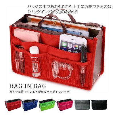 144e71e161 バッグインバッグ レディース バッグ トートバッグの中をすっきり 送料無料 バックインバック