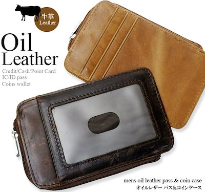 fea9ea85c99c パスケース 定期いれ メンズ 本革 小銭入れ ミニ財布 可愛い かわいい おすすめ 使いやすい