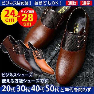 ビジネスシューズ ロングノース スリッポン 革靴 紳士靴 メンズ 入学式 卒業式 結婚式 仕事