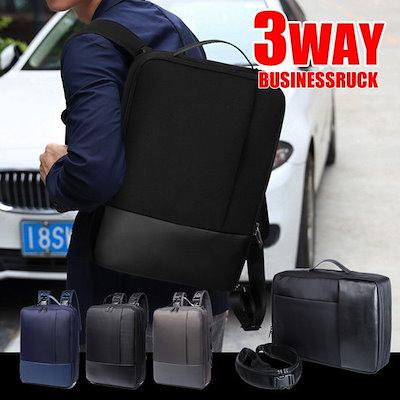 cebe403c8c ビジネスリュック メンズ リュックサック ビジネスバッグ リュック 3way 防水 ナイロン 大容量 軽量 バックパック ...