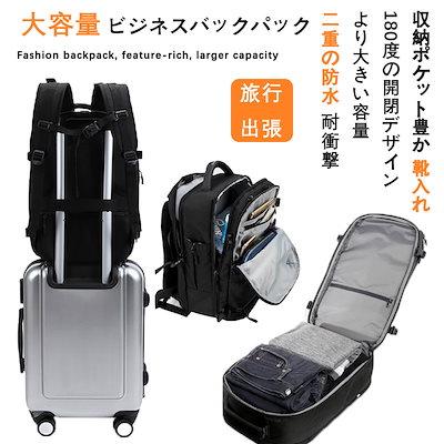 b86292d090 Qoo10] SJB07 : 旅行 出張 ビジネスリュック : メンズバッグ・シューズ・小物