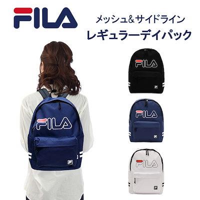 1b7068e145b6 送料無料 FILA フィラ リュック レディース メンズ バックパック 大容量 リュックサック デイバック メッシュ