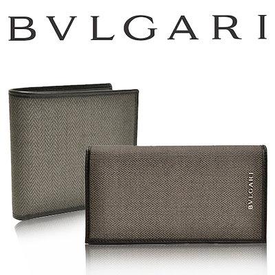 newest 5c7dd ecbca ブルガリ▶ブルガリのお財布がこの価格! ブルガリ BVLGARI メンズ 二つ折り財布 ダークグレー 32581 32582