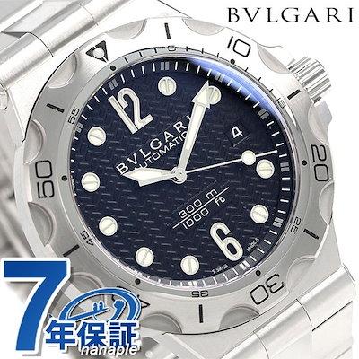 big sale 9fe13 c16f7 Qoo10] ブルガリ : ブルガリ 時計 BVLGARI ディアゴ... : 腕時計 ...