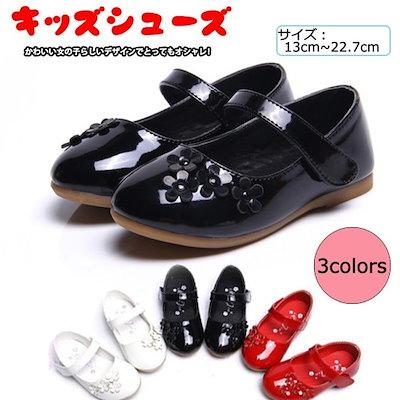 346422ef4adb4 フォーマル 子供 フォーマルシューズ 女の子靴 フォーマル靴 可愛い 花模様 送料無料 キッズ シューズ・