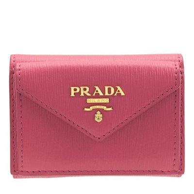 6aef45d4ffed クーポン利用可能!プラダ PRADA 三つ折り財布 アウトレット 1mh021vitmov-peon
