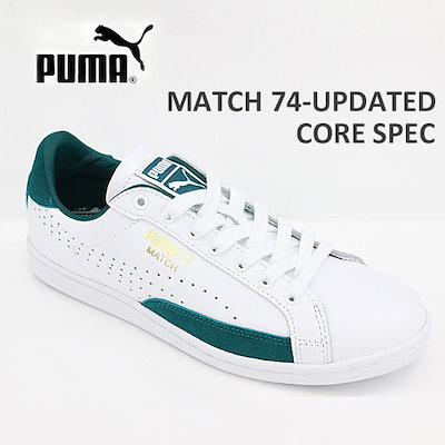 100% authentic 1ca22 e4b23 プーマ スニーカー メンズ PUMA マッチ 74 UPDATED CORE SPEC 359518-06
