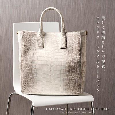 0ea8106be1e8 Qoo10] ヘンローン社製原皮使用 ヒマラヤ クロコ : バッグ・雑貨