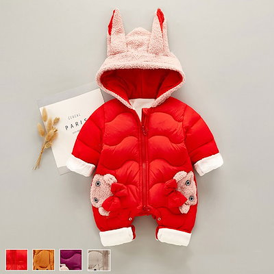 c84162cb88f9a ベビー服 ロンパース カバーオール 新生児 赤ちゃん 帽子付き あったか 厚手 もこもこ 冬服 防寒