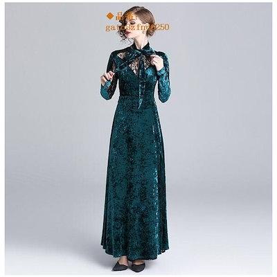 Qoo10 パーティードレス 結婚式 ワンピース ウ レディース服