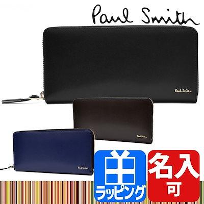 23932f9ed38a Qoo10] ポールスミス : 名入れ ポールスミス 財布 P307 : メンズバッグ ...