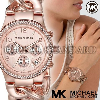 91c467d0a87c マイケルコース 時計 マイケルコース 腕時計 レディース MK3247 Michael Kors インポート MK4269 MK4222 MK3131  MK3199 MK4263