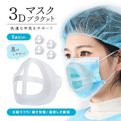 暑 さ 対策 マスク