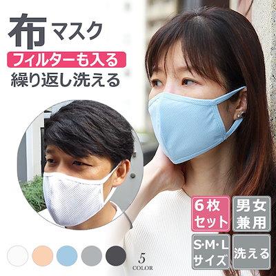 可能 マスク 洗濯