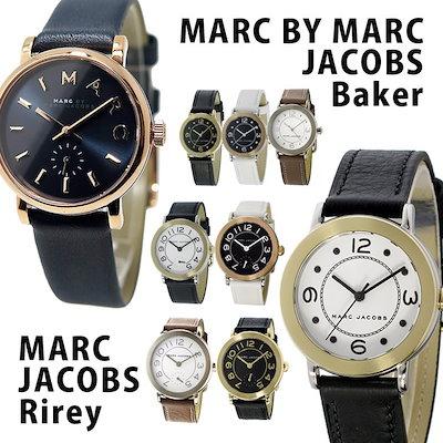 new style 9a2a7 ddba0 マークバイマークジェイコブス 腕時計 レディース メンズ ベイカー Baker mbm1331 mbm1273 mbm1318 mbm1317  mbm1284 mbm1329 mbm1269 mbm1383 mbm1316 mbm1266