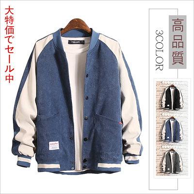 メンズブルゾン 韓国ファッション スタンド ジャケット カジュアルMA 1 メンズ おしゃれ MA 1 タイプ ブルゾンフライトジャケット MA 1 メンズ フライトジャケット MA 1 ペア MA
