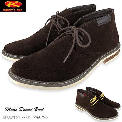 9677d37d925498 メンズブーツ デザートブーツ チャッカーブーツ カジュアルシューズ カジュアルブーツ スエード スウェード 靴 メンズファッション メンズ