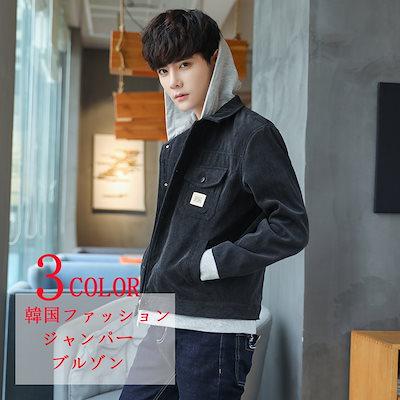 05eb7ca7783 メンズ服 韓国ファッション カジュアルジャケット アウタージャケット コート 野球服 パーカー 帽子付きジャケット 3