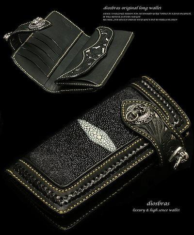 27cb139f83df メンズ 財布 バイカーズウォレット レザーウォレット 本革 レザー 3重装飾 透かし彫り カービング パイソン
