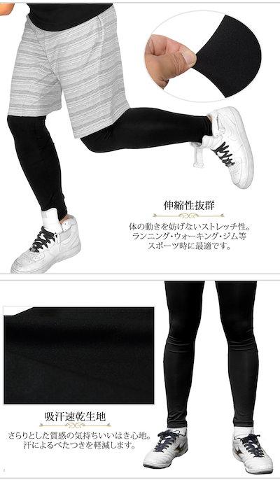 01c08a11610ac ... [メール便送料無料]レギンス メンズ スポーツレギンス 速乾 ダンスパンツ ランニング フィットネス. prev next