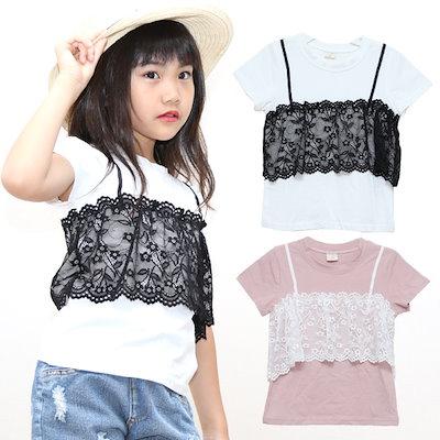 6e651dcd2d3d6  メール便送料無料 女の子 半袖Tシャツ キャミ レース レイヤード風 2color 韓国