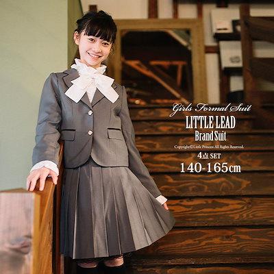 e89afa6187a63 卒業式 スーツ 女の子 140 150 160 165 卒業式スーツ 4点セット小学校卒業 ...