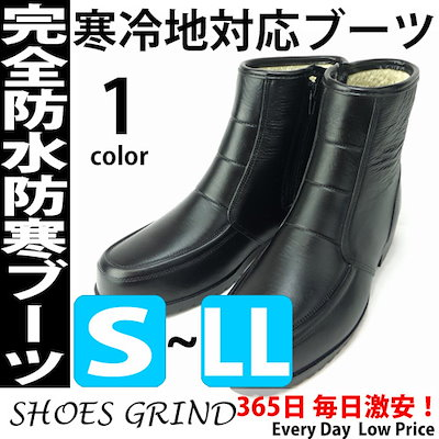 レインブーツ 完全防水 メンズ レイン ブーツ 長靴 ショート丈 シュート丈 ブラック 黒 S M L LL