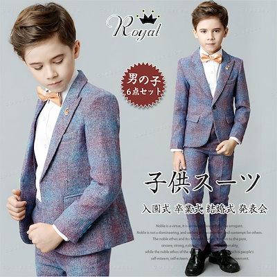 4c41438eee4a8 子供スーツ 男の子 フォーマル キッズ 子供服 セット 入園式 入学式 発表会 結婚式