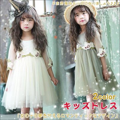 韓国子供服◇半袖トップス◇女の子 花柄 レイヤード風 パフスリーブ キャミソール Tシャツ