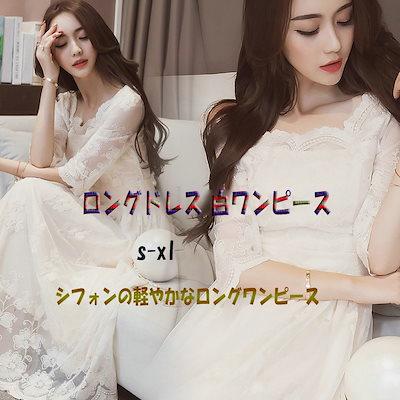 56684b1352110 ワンピース パーティードレス ロングドレス 結婚式 レースワンピース 白 ホワイト 新作 ドレス 二次会 花嫁 ウェディング