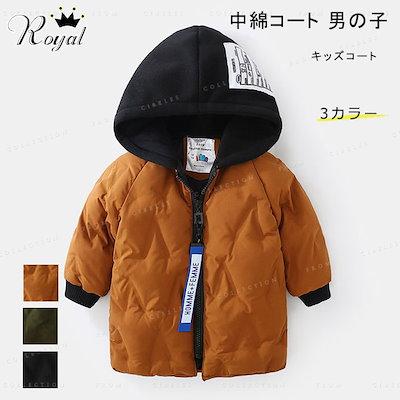 6d7d868a0de88 中綿コート 男の子 ジャケット フード付き 冬着 ロング丈 防寒 保温 キッズコート キッズ服