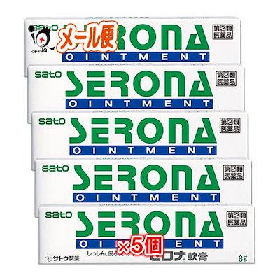 セロナ 軟膏
