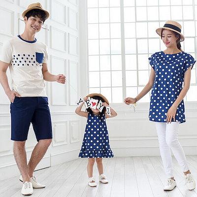 5da0d1f6c0667 Qoo10  韓国子供服親子ペア半袖Tシャツ春ファッシ   キッズ