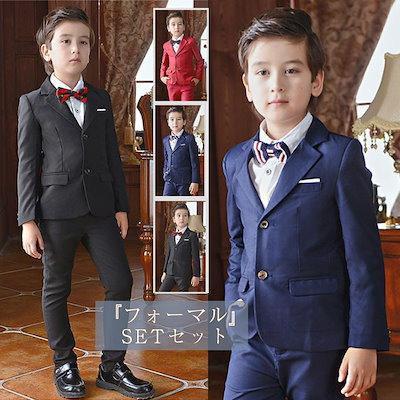 669daf5b97da0 入学式スーツ♪子供服♪子供スーツ♪男の子スーツ♪フォーマル♪男の子 ...