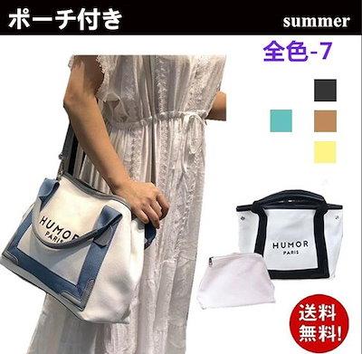 dbdec6ada2b9 全7カラー・デイリーキャンバースバッグ【ポーチSET】☆イージーキャンバスバッグ