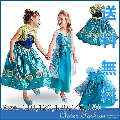 417c6d6bf5fd4 Qoo10  エルサのサプライズ ドレス コスプレ衣装   キッズ
