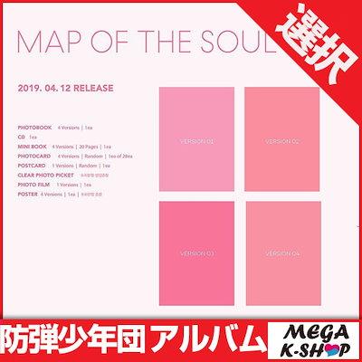Bts Map Of The Soul:persona Bangtan Boys Album Cd+poster+photobook+postcard+film Music Cds