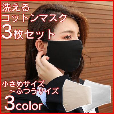 販売 洗える マスク 2021年最新版「スポーツメーカー」の話題のマスクまとめ