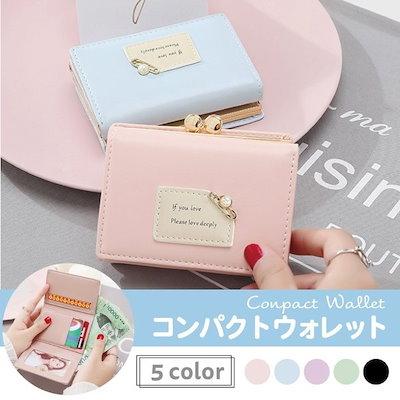 d5ea800a6330 可愛い ハート コンパクト 大容量 がま口財布 ミニ財布 二つ折り 送料無料 レディース 女性用