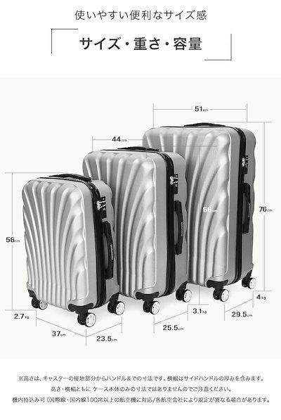 34934cee41 Qoo10] PRO STOUT超軽量スーツケース : バッグ・雑貨