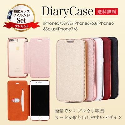 8c710c7cc8 【国内安心最速発送】シンプル手帳 強化ガラスフィルム付き iphoneケース 手帳型