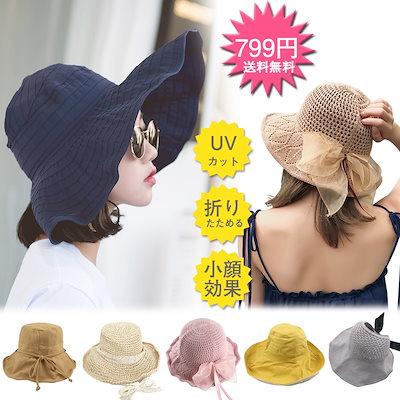 fc76b59d072d07 国内発送☆帽子 麦わら帽子 折りたたみ UV 紫外線 UVカット 大きいサイズ 大きい 調整 ストロー