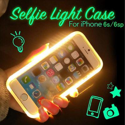 1daf94da5307c  在庫一掃  iphone8 iphoneX iPhone7 iPhone6 iPhone6s ケース クリア 透明 夜光