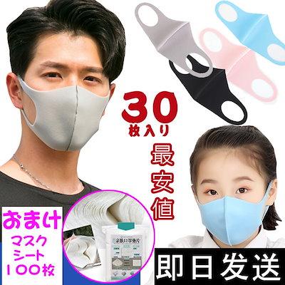 洗える ウレタン マスク